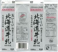 新札幌乳業「おいしい北海道牛乳」14年09月