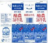 水口乳業「酪農3.6牛乳」07年9月