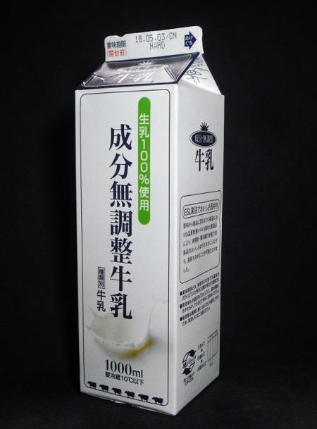 森永乳業「成分無調整牛乳」18年05月 from はまっこさん