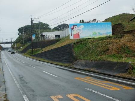 広域農道を島原市方面に向かうと正面に。