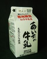 新乳館「あいちの牛乳」07年6月fromKUMAさん