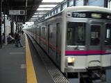 京王線で山田へ向かいます