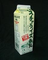 南海牛乳「パスチャライズ牛乳」07年8月fromなのだ氏