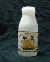 ジャージーファーム「母さん牛の牛乳240ml」01年10月表
