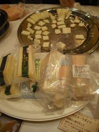 ダイワファームのチーズ