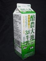 東海牛乳「酪農大地3.6牛乳」09年2月