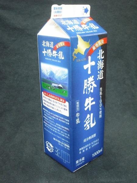 東海牛乳「北海道十勝牛乳」16年08月 from maizon_nさん