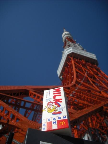 またまたまたまたまた牛乳探しのプチ旅in東京