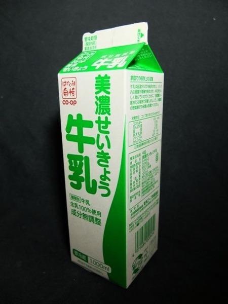 生協東海連合「美濃せいきょう牛乳」 from KUMAさん