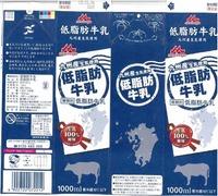 熊本乳業「低脂肪牛乳」15年08月