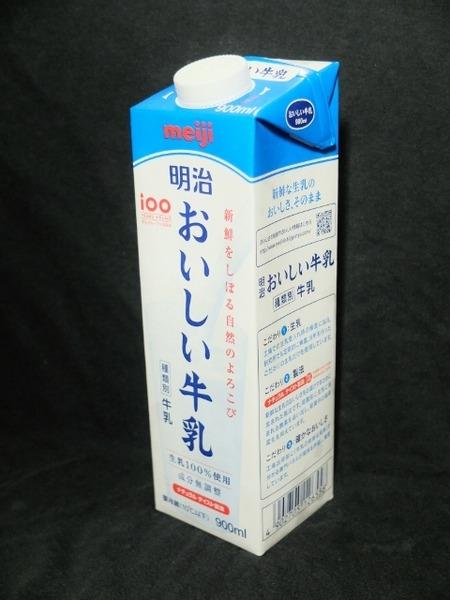 おいしいパックの明治おいしい牛乳
