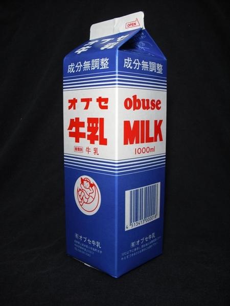 オブセ牛乳「オブセ牛乳」09年5月