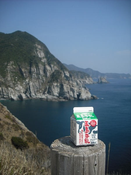 五島牛乳と大瀬崎断崖