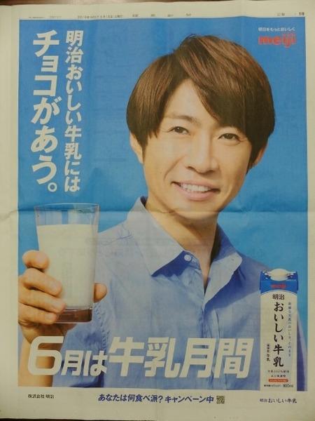 明治おいしい牛乳にはチョコがあう。