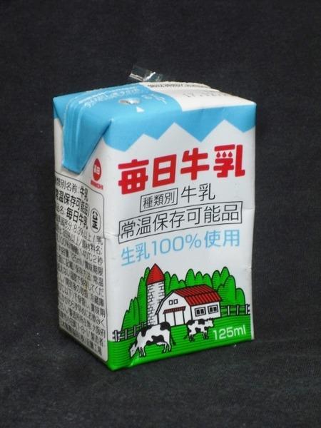 日本酪農協同「毎日牛乳」17年12月 from maizon_nさん