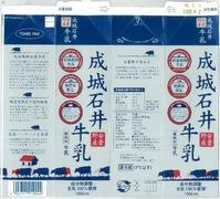 タカハシ乳業「成城石井牛乳」18年01月