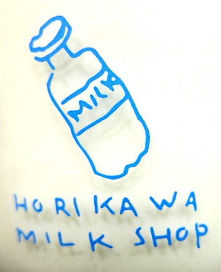 HORIKAWA MILK SHOP