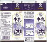 全日本食品「牛乳」07年12月