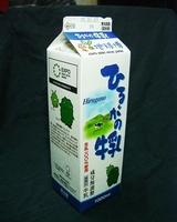 美濃酪農農協連「ひるがの牛乳」05年1月fromKUMAさん
