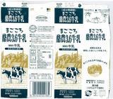 宮酪乳業「まごころ酪農3.6牛乳」07年8月