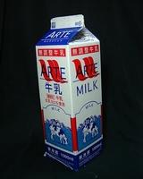 大石乳業「ARTE(アルテ)牛乳」07年8月fromKazagasiraさん