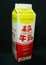 木次乳業「木次パスチャライズ牛乳」07年3月3D