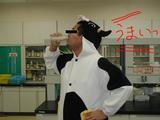 ミルメーク牛乳を飲む怪しい牛男