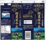 八ヶ岳乳業「酪農家牛乳」08年7月