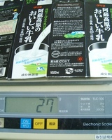 阿蘇高原のおいしい牛乳は27グラム