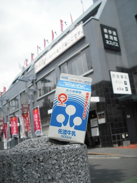 表参道・新潟館ネスパスで佐渡牛乳を購入