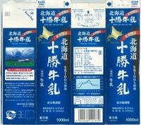 東海牛乳「北海道十勝牛乳」16年08月