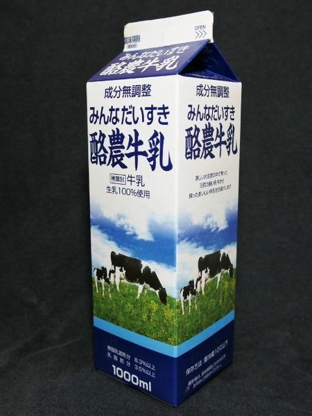 浅井乳業「みんなだいすき酪農牛乳」17年05月 from maizon_nさん