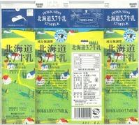 浅井乳業「北海道3.7牛乳」17年06月