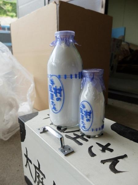 大庭牛乳のビン詰めラインが牛乳博物館に向け出発!