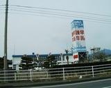 諫早乳業の牛乳工場