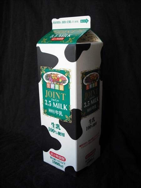 鳥栖市酪農業協同組合「JOINT 3.5MILK」09年4月