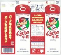 日本酪農協同「Carp(カープ)牛乳」17年10月