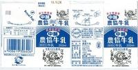 島根県中央酪農協連合会「農協牛乳」13年10月