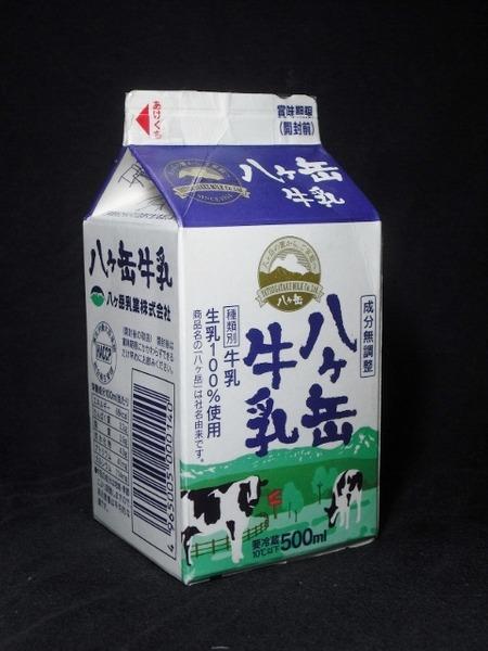 八ヶ岳乳業「八ヶ岳牛乳」16年08月 from maizon_nさん