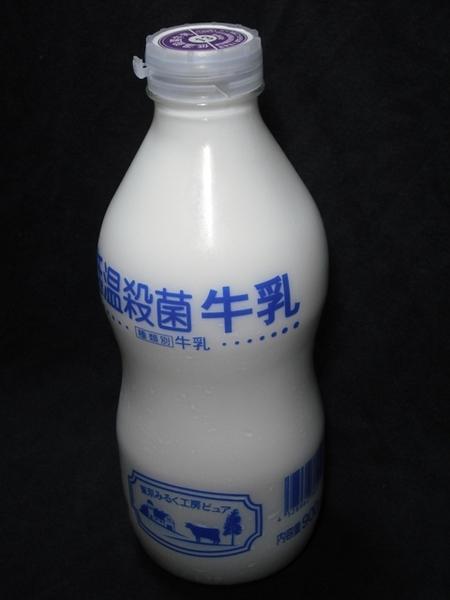 東京みるく工房ピュア「低温殺菌牛乳」09年8月