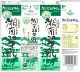 近藤乳業「湘南3.6牛乳」09年9月
