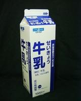 東海コープ事業連合「せいきょう牛乳」07年2月3D