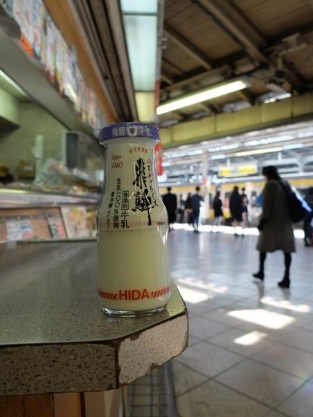 飛騨酪農農業協同組合「パスチャライズ飛騨」14年11月