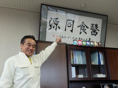 トモヱ乳業の経営理念は「医食同源」
