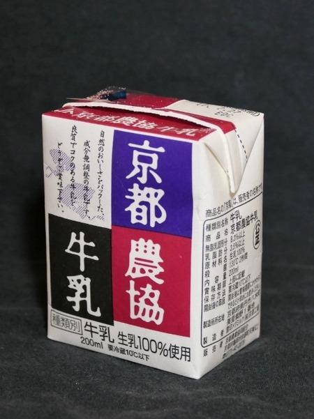 京都農業協同組合「京都農協牛乳」17年07月 from maizon_nさん
