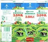 梶原乳業「吉備高原牧場3.5牛乳」03年11月