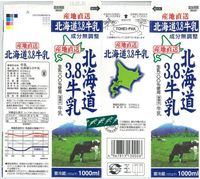 倉島乳業「北海道3.8牛乳」10年2月