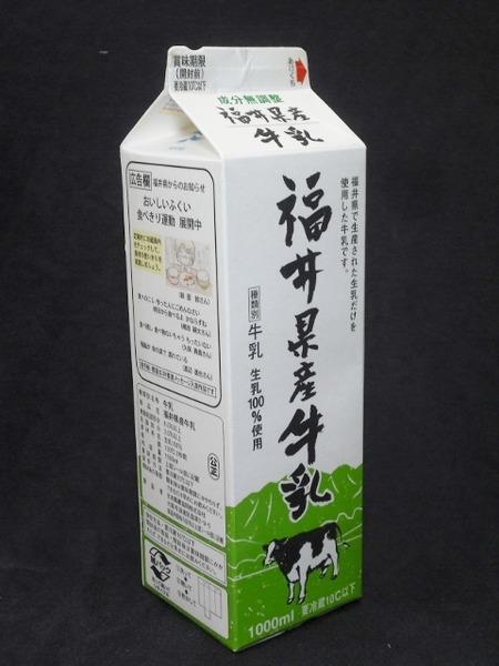 日本酪農協同「福井県産牛乳」17年12月 from maizon_nさん