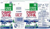 美濃酪農農業協同組合連合会「ひるがの3.6牛乳」06年12月