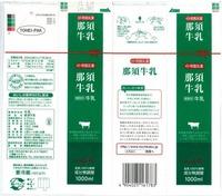 栃酪乳業「那須牛乳」13年2月